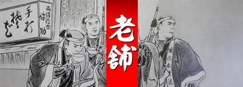 Japon : les secrets des plus anciennes entreprises du monde