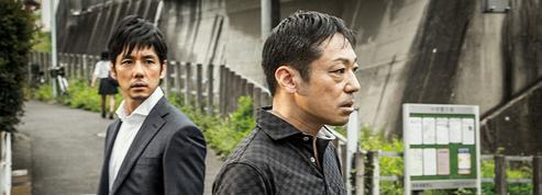 Un revenant nommé Kurosawa