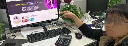 Derrière les profils de femmes, des chatbots programmés pour arnaquer