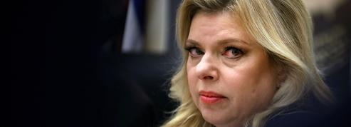 Sara Nétanyahou inculpée de «fraude» dans l'enquête sur ses frais de bouche