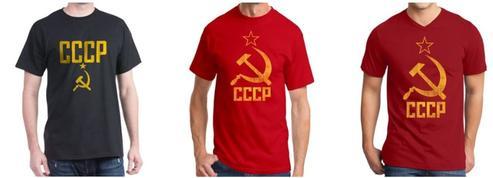 Des pays de l'ex-URSS protestent contre des vêtements affichant une faucille et un marteau