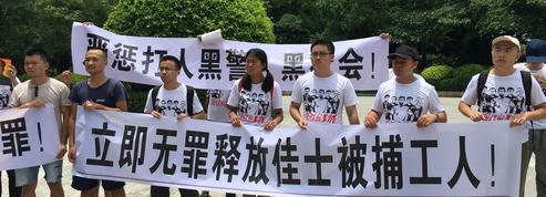 Chine : quand le Parti communiste fait la chasse aux étudiants marxistes