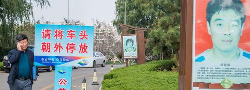 Rongcheng, laboratoire du «Big Brother» chinois