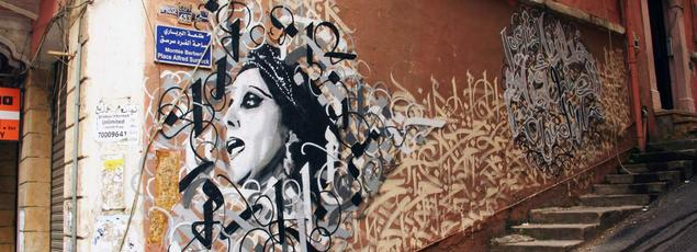 Au détour d'une ruelle à Beyrouth, le visage de la chanteuse libanaise Fairuz, peint par Yazan Halwani