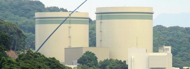 Les réacteurs 1 et 2 de la centrale de Fukushima Daiichi.