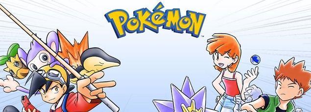 Pokémon La Grande Aventure