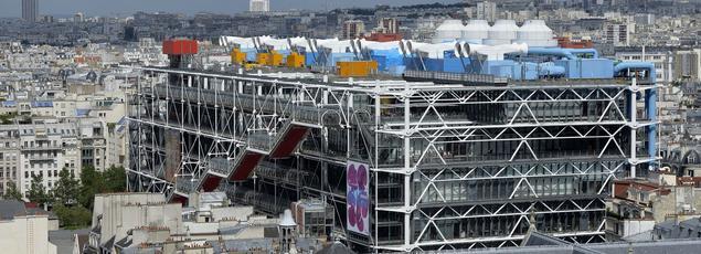 Photo du Centre Pompidou prise en août 2013.