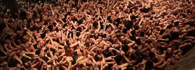 Japon : 10.000 nuances d'hommes nus