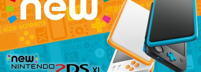 Nintendo n'en a pas fini avec sa console portable 3DS