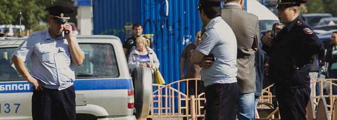 Russie : un homme poignarde sept personnes dans la rue