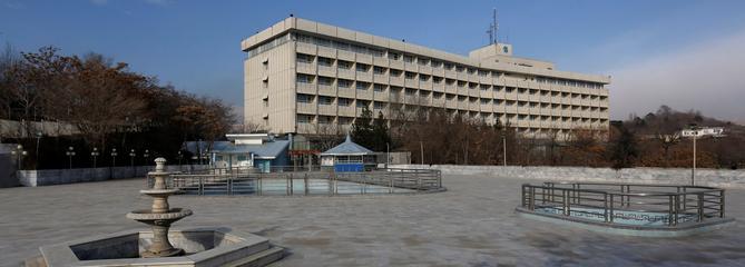 Un commando attaque l'hôtel Intercontinental de Kaboul