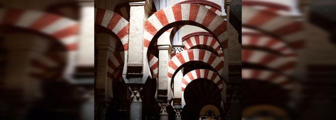 L'Espagne d'al-Andalus : à quoi tenait le rayonnement de la cour de Cordoue ?