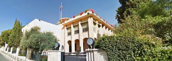 Un agent du consulat français à Jérusalem soupçonné de trafic d'armes
