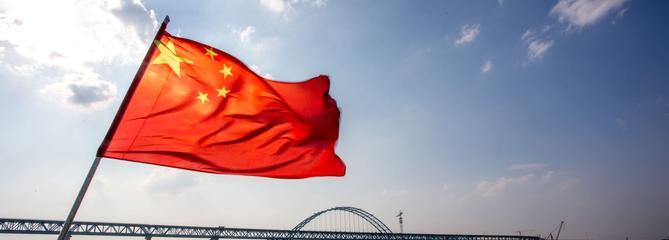 Une île chinoise veut attirer les touristes avec plus de libertés sur Internet
