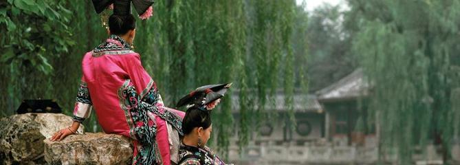 Pékin : l'Aman Summer Palace, dans la paix d'un palais d'été