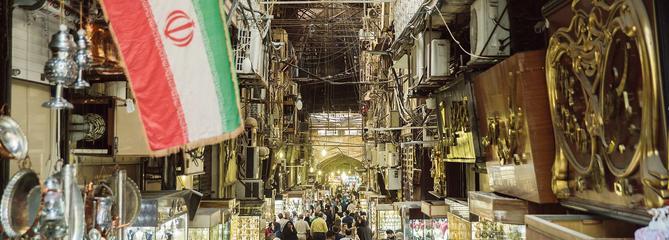 Après les sanctions américaines, l'Iran ferme ses frontières à 1300 produits importés