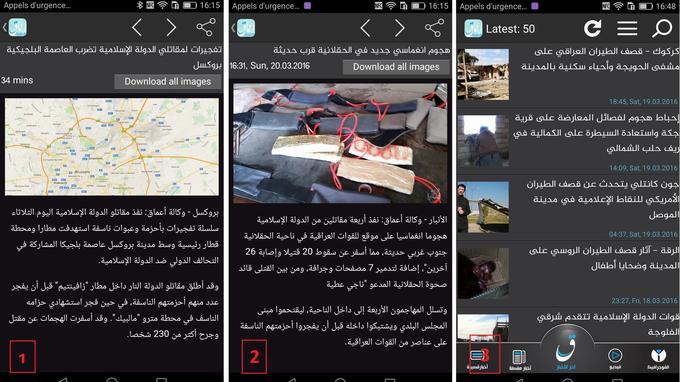 De gauche à droite, des captures d'écran de l'application mobile Amaq Agency, liée à Daech. La première correspond au communiqué de revendication des attaques de Bruxelles. La seconde est un article sur une attaque perpétrée par l'EI en Irak. La dernière montre le fil actualité et la vidéo dans laquelle le journaliste britannique est obligé de s'exprimer. Crédits photo: Caroline Piquet/Le Figaro