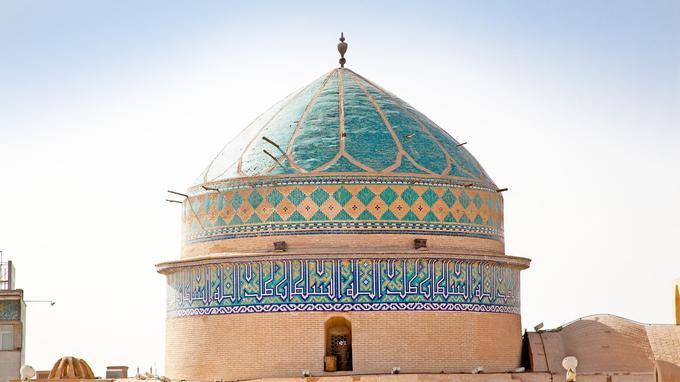 La mosquée Takyeh Amir Shah, à Yazd. ©Maison des Orientalistes