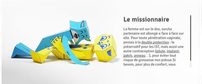 Visuel du site onsexprime.fr
