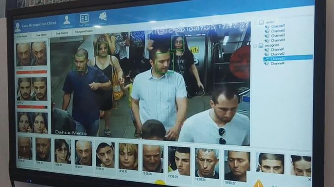Le système de reconnaissance faciale de l'entreprise chinoise Dahua Technology.