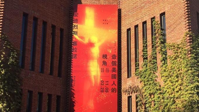 L'artiste de New York pose devant son «Piss Christ» en version XXL sur la façade du Red Brick Art Museum de Pékin. Nathalie Obadia