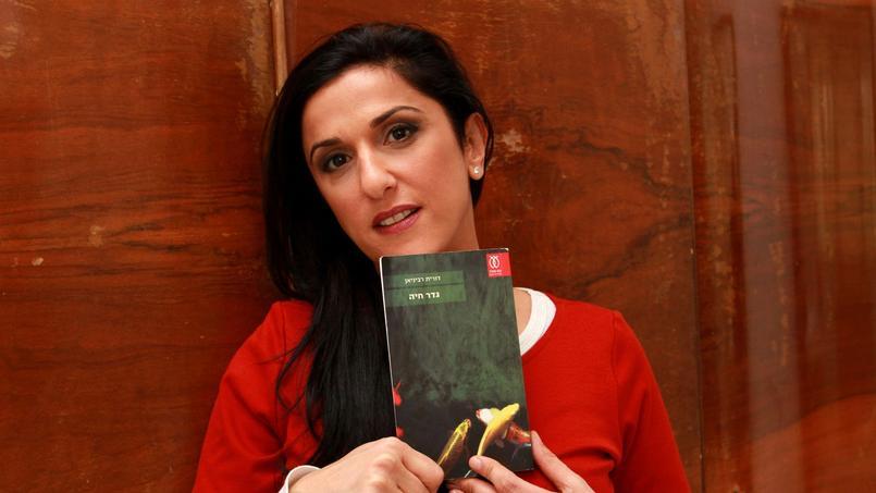 Pour Dorit Rabinyan, «cette marche vers les libraires est comme un ralliement. Ce ne sont pas seulement ceux qui aiment mes livres qui achètent Borderlife, ce sont ceux qui aiment la démocratie».