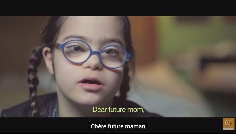 Extrait de la campagne Dear Future Mom.