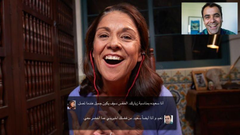 Skype traduit à la volée l'arabe vers le français