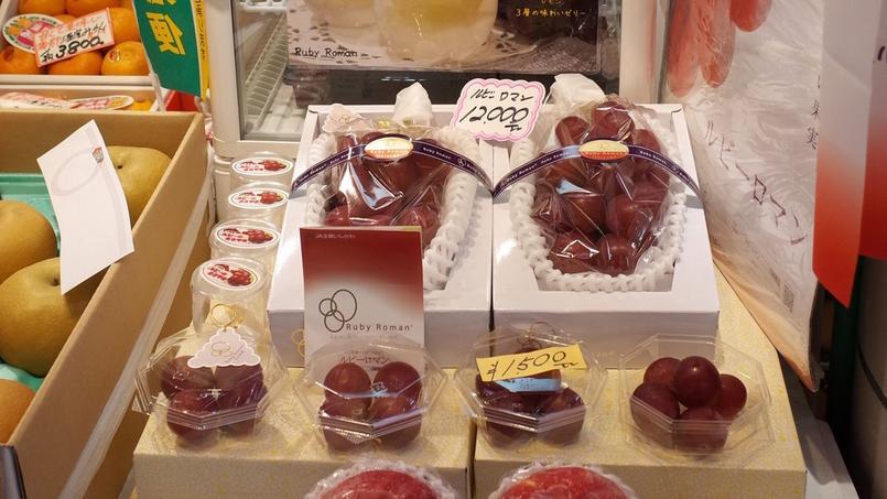 Des raisins Ruby Roman dans une épicerie au Japon. (Photo d'illustration)