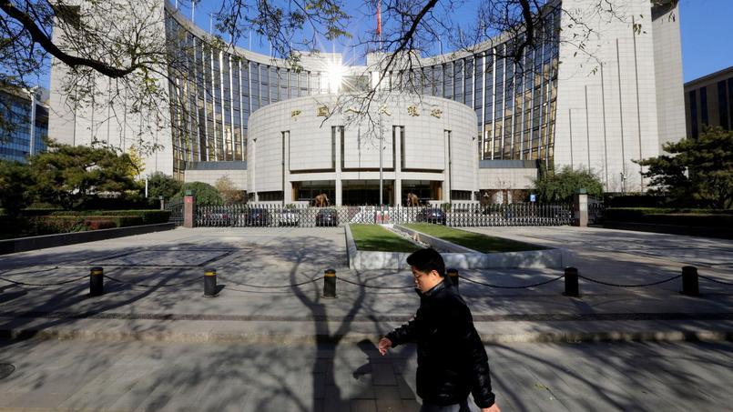Le siège de la Banque centrale de Chine à Pékin.