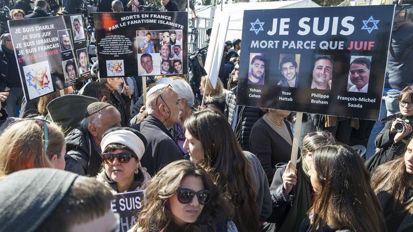 Manifestation à Jérusalem le 13 janvier 2015 à l'occasion des funérailles de quatre victimes juives de l'Hypercacher.