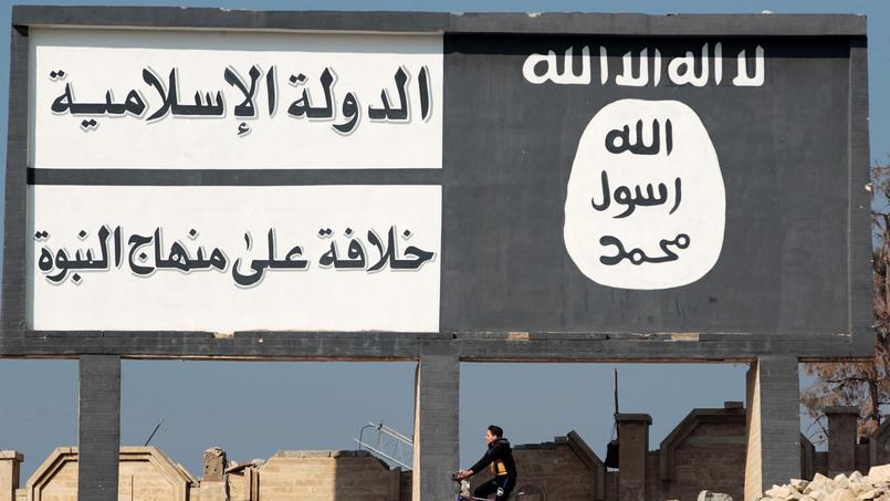 Le logo de l'État islamique.