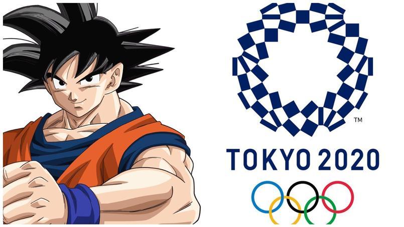 San Goku, une des mascottes des JO d'été de Tokyo 2020.