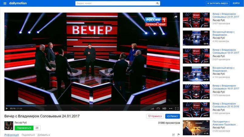 La justice ordonne le blocage complet de Dailymotion — Russie