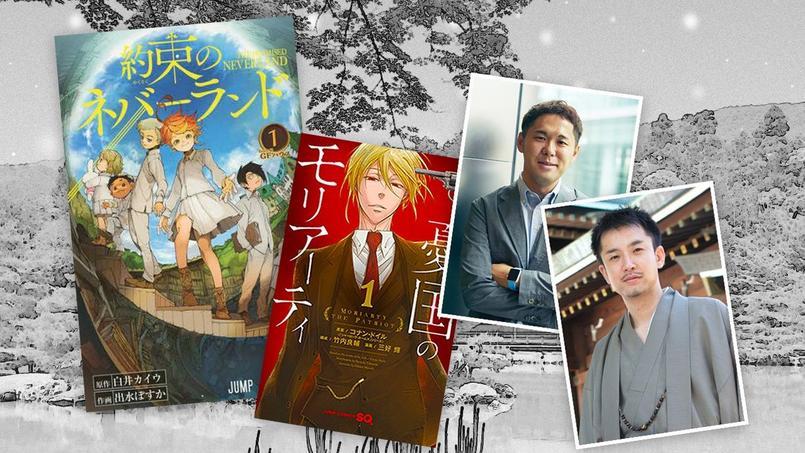 Shuhei Hosono, Kentaro Kosuge et leurs prédictions sur les mangas qui vont exploser en 2017.