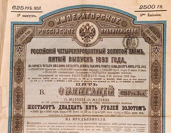 Cent ans après la révolution bolchevique, la Russie tourne une page symbolique de son passé soviétique.