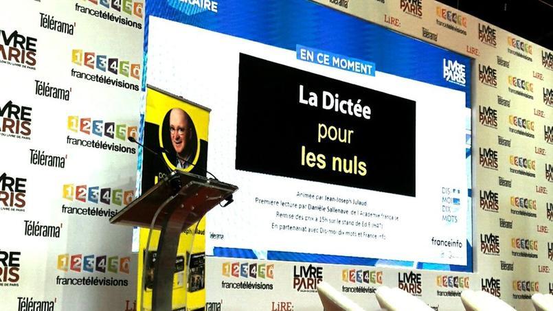 «C'est un texte redoutable et charmant», a indiqué l'académicienne Danièle Sallenave.