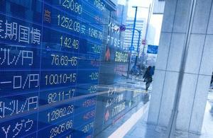 La chute de la livre turque secoue les marchés boursiers