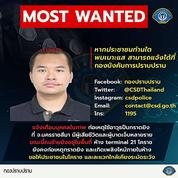 Thaïlande: au moins 20 morts dans une tuerie commise par un soldat