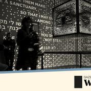 États-Unis : les manuscrits de la mer Morte conservés au musée de la Bible étaient des contrefaçons