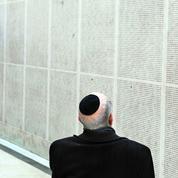 Le Mémorial de la Shoah va proposer des commémorations en ligne