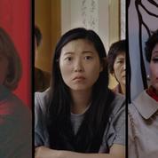 Swallow ,L'Adieu ,Judy ... Les films de la semaine en ligne
