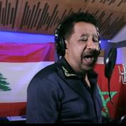 Explosions à Beyrouth : le chanteur Khaled sort une chanson inédite pour aider le Liban