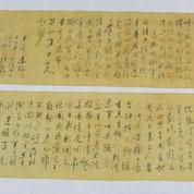 Acheté 55 euros au marché noir, cette calligraphie de Mao en valait 250 millions