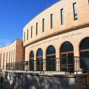 La vente de 200 objets du musée des arts islamiques de Jérusalem annulée à la dernière minute