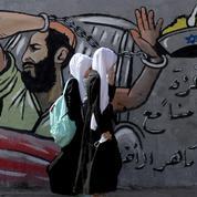 Israël : un détenu palestinien cesse sa grève de la faim après 103 jours