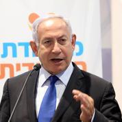 Israël : report d'une audience du procès Netanyahou à cause du confinement