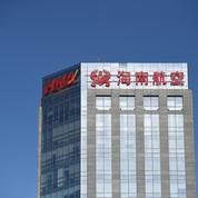 HNA, ou la faillite d'un chinois qui voulait conquérir le monde
