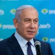 Israël: la prochaine audience du procès Netanyahou se tiendra le 5 avril