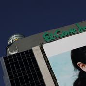 Espagne : les célèbres centres commerciaux Corte Inglés vont supprimer plus de 3000 postes